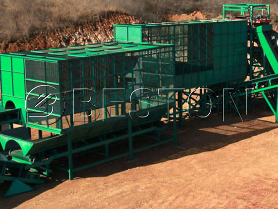 Waste Classification Plant